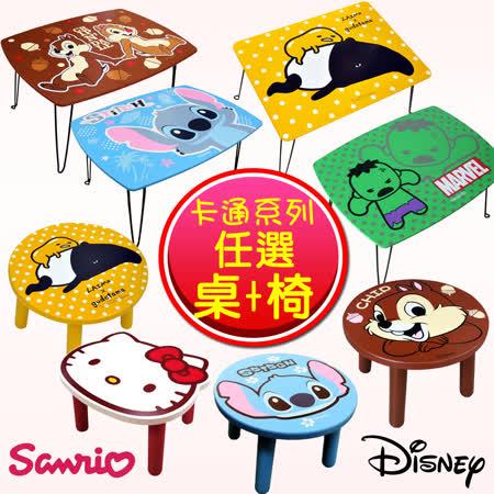 【正版授權】矮桌 筆電桌 和室桌 摺疊桌 茶几桌+矮凳椅 兒童椅(任選2件組)(台灣製正版授權)