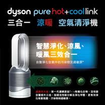 [送兩千元禮券] dyson Pure Hot + Cool Link 三合一涼暖空氣清淨機 HP03 藍/白