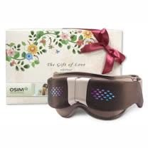 OSIM  uGalaxy亮眼舒母親節精美禮盒組 OS-112