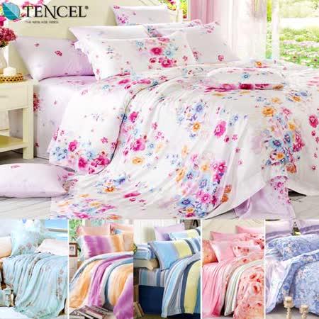 (買天絲送全舖棉天絲)【Betrise】加大-100%天絲TENCEL四件式兩用被床包組