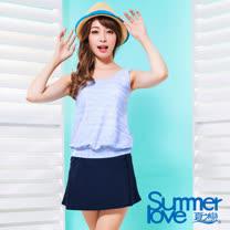 【SUMMERLOVE夏之戀】大女條紋印花長版二件式泳衣S17708