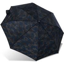 【rainstory】迷彩藍抗UV隨身自動傘