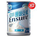 亞培 安素原味不甜(237ml x 24入)x2箱