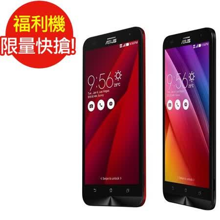 福利品ASUS ZenFone 2 Laser (ZE550KL) 5.5 吋智慧型手機 (4G)_全新未使用