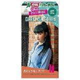 卡樂芙優質染髮霜-霧感灰綠50g+50g