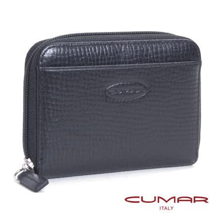 CUMAR 義大利牛皮-拉鍊式零錢/卡夾包