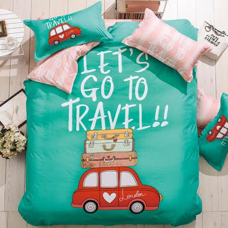 【生活提案】大版特色柔絲絨單人三件式被套床包組-夢幻旅行