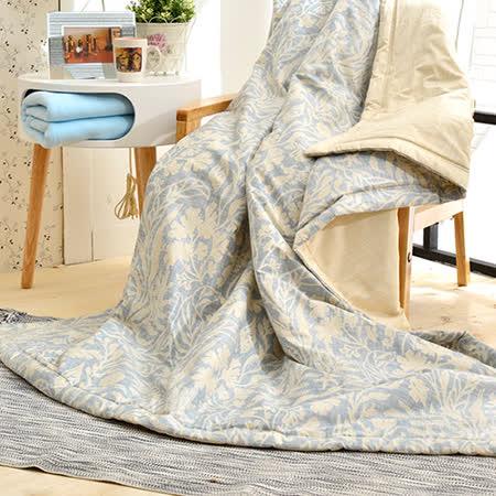 義大利La Belle《諾曼亞》純棉吸濕透氣涼被(5x6.5尺)