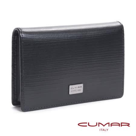 CUMAR 義大利木紋牛皮-高容量型-名片夾/卡夾
