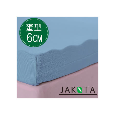 【JAKOTA】3M吸濕排汗6CM蛋型記憶床墊-單人3.5X6.2尺