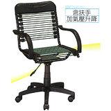 【百樂購】小型健康辦公椅 KHST152-5