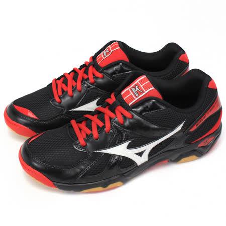 Mizuno 男 TWISTER 排球鞋WAVE TWISTER 4 美津濃 排羽球鞋- V1GA157091