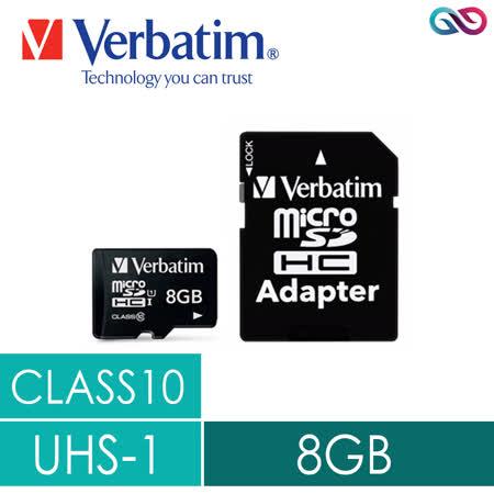 Verbatim威寶 microSDHC CLASS10 UHS-1高速記憶卡(含轉卡)-8GB