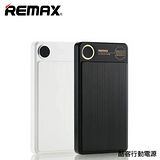 《Remax》  酷客行動電源 20000mAh