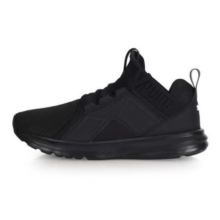 (男) PUMA ENZO 休閒運動鞋-慢跑 路跑 黑白