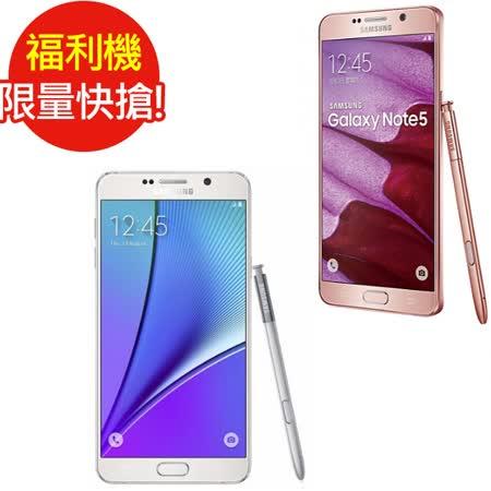 福利品 SAMSUNG GALAXY Note 5 更美型、更強大的智慧型手機 (全新未使用)