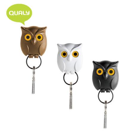QUALY 貓頭鷹 鑰匙圈 鑰匙環