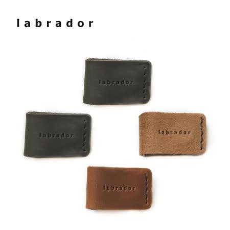 labrador 耳機集線器 真皮 整線器