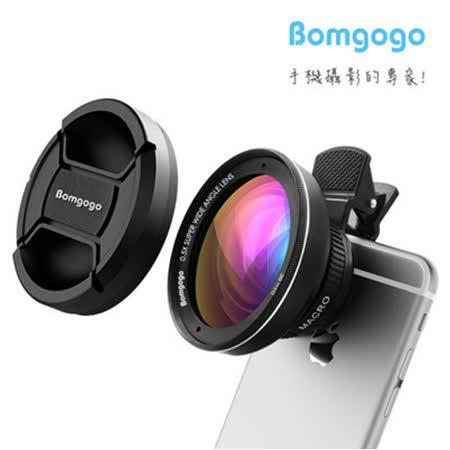Bomgogo Govision L3 霸氣進化超廣角微距手機大鏡頭