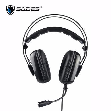 SADES 賽德斯 Antenna 阿蒂娜 plus 電競耳麥 7.1 (USB)