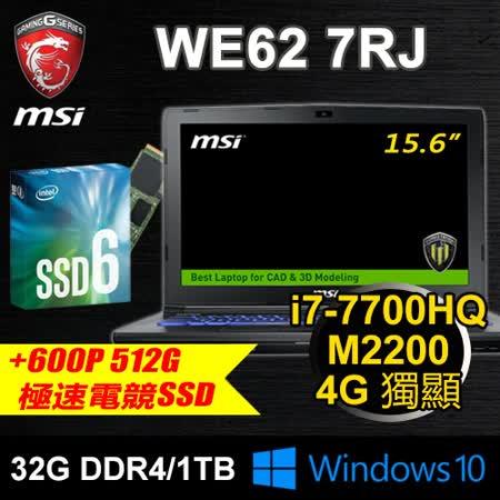 微星 WE62 7RJ-1849PK5 15.6吋 工程繪圖筆電(i7-7700HQ/32G DDR4/512G PCIE SSD+1TB/M2200 4G/DVD/WIN10 Pro/三年保)