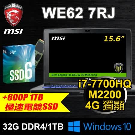 微星 WE62 7RJ-1849PK6 15.6吋 工程繪圖筆電(i7-7700HQ/32G DDR4/1TB PCIE SSD+1TB/M2200 4G/DVD/WIN10 Pro/三年保)