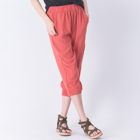【Stoney.ax】韓版舒適透氣涼爽鬆緊口袋款兩穿縮口褲-粉色