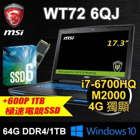 微星 WT72 6QJ-600P9 17.3吋 繪圖筆電(i7-6700HQ/64GB DDR4/1TB PCIE SSD+1TB/M2000 4G/DVD/WIN10/FHD)