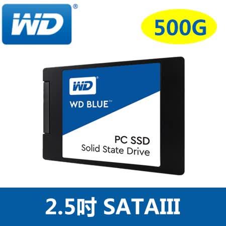 WD 藍標 BLUE 500G 2.5吋 SSD/讀:545M/寫:525M/SATAIII/3年保