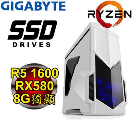 技嘉B350平台-潔西客(RyZen 5 1600/16G/525G SSD/RX580 8G/600W)
