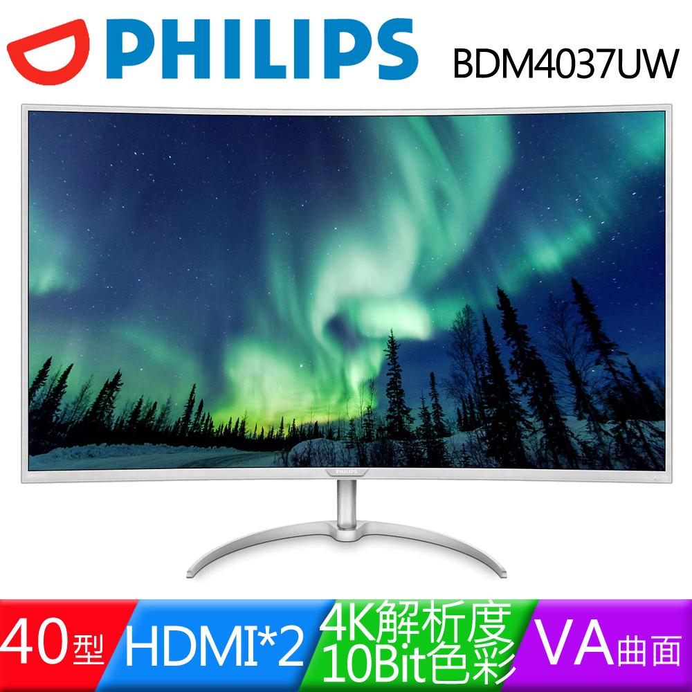 PHILIPS飛利浦 BDM4037UW 40型VA曲面4K液晶螢幕