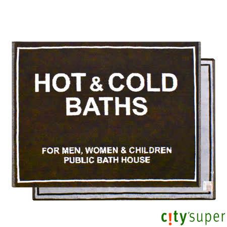 city'super HOT&COLD BATHS純棉浴墊