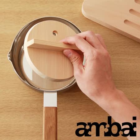 日本ambai 雪平鍋20cm+鍋蓋20cm -小泉誠 日本製
