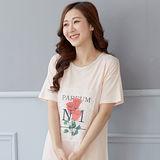 Wonderland ST720.3溫馨玫瑰花居家休閒洋裝(粉橘)