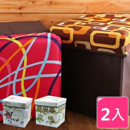 多功能摺疊收納箱/收納椅/穿鞋椅(2入)