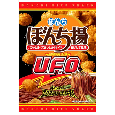 日本少爺 UFO燒炒麵味米果60g