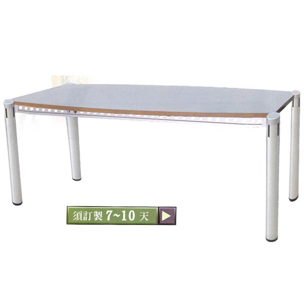 ~百樂購~鋁合金美耐板船型會議桌 美耐板、胡桃、山毛、灰白  桌面厚度3公分  KHST1