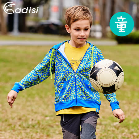 ADISI 童抗UV防曬印花連帽外套AJ1711059 (120~160) / 城市綠洲專賣(CoolFree、抗紫外線、速乾、戶外機能服)