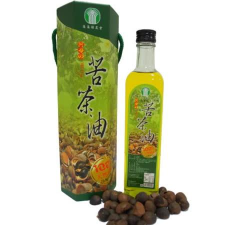 集集農會 苦茶油500mlx2瓶