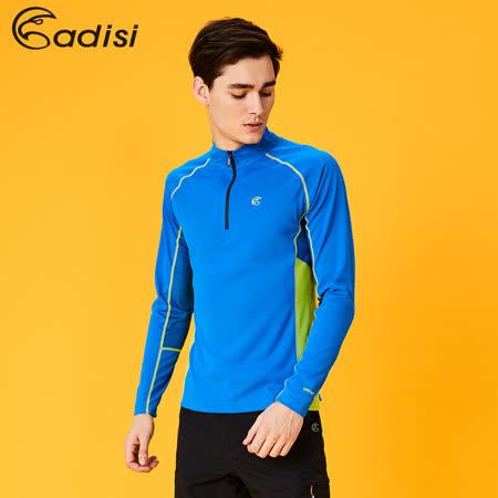 ADISI 男抗UV防曬長袖半門襟排汗衣AL1711046 (S~2XL) / 城市綠洲專賣(CoolFree、抗紫外線、速乾、戶外機能服)
