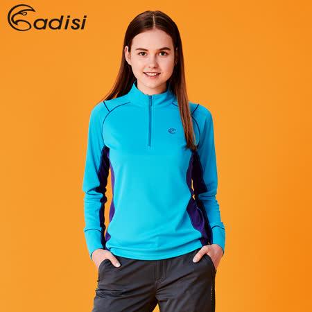 ADISI 女抗UV防曬長袖半門襟排汗衣AL1711047 (S~2XL) / 城市綠洲專賣(CoolFree、抗紫外線、速乾、戶外機能服)