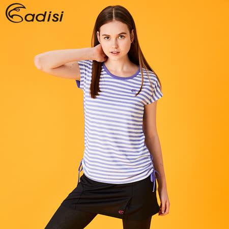 ADISI 女吸濕排汗抗UV圓領抽皺條紋上衣AL1711079 (S~2XL) / 城市綠洲專賣(CoolFree、抗紫外線、速乾、戶外機能服)