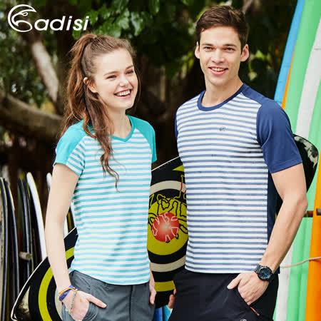 ADISI 女吸濕排汗抗UV V領條紋上衣AL1711080 (S~3XL) / 城市綠洲專賣(CoolFree、抗紫外線、速乾、戶外機能服)