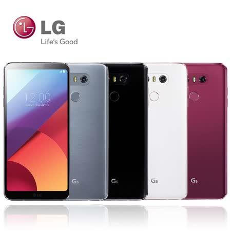 LG G6 5.7吋四核心(4/64G)智慧型手機 4G LTE ※送支架※