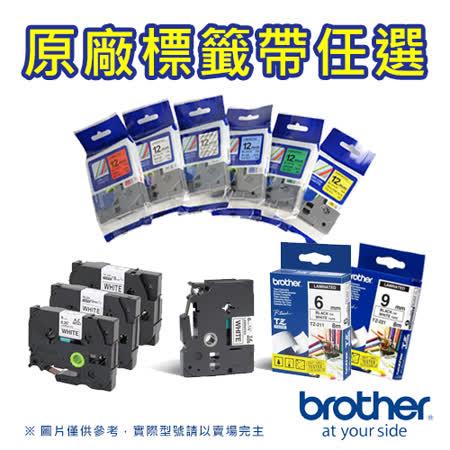 【超殺福利】Brother TZ系列原廠標籤帶六合一超值組合包 (TZ-221/TZ-131/TZ-231/TZ-631/TZ-S631/TZ-N201)