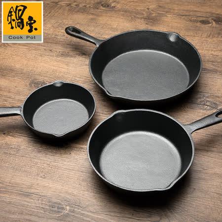 【鍋寶】鑄鐵平煎鍋三入組 EO-CIQ162026CIY02SP7