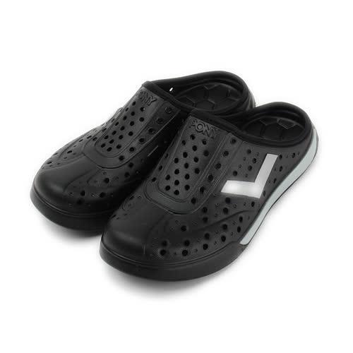 (男) PONY 防水洞洞鞋 黑銀 72U1SA92BK 男鞋 鞋全家福