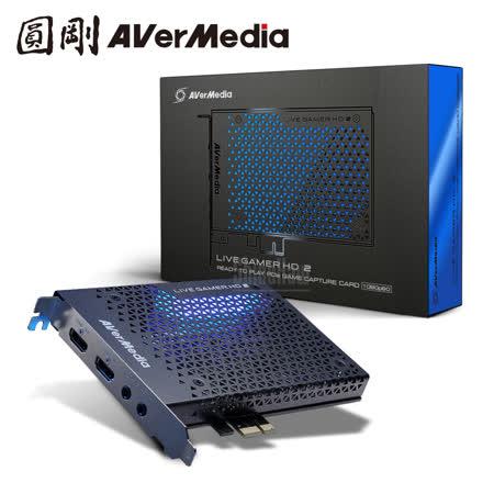 圓剛 GC570 Live Gamer HD2遊戲直播擷取卡 LGHD2+贈05-HD12 HDMI一對二分配器