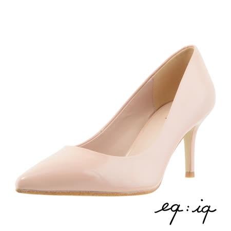 eq:iq--真皮簡約尖頭高跟鞋--柔軟膚