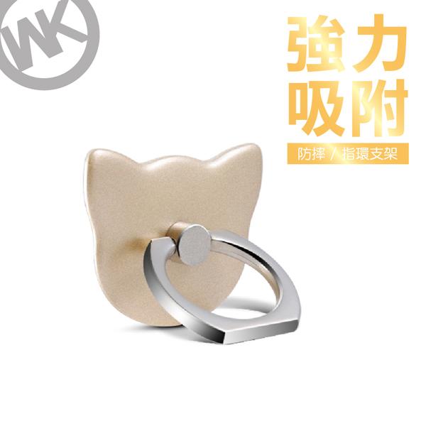 (WK潮牌) 貓造型 迷你指環扣支架